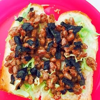 幼児食☆納豆とキャベツと海苔のトースト