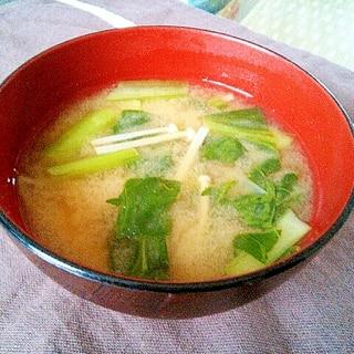 簡単!小松菜とえのきと玉ねぎ味噌汁♡
