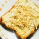 えのきとエリンギ☆クリーミー茸ピザトースト