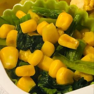 小松菜と冷凍コーンの簡単サラダ