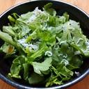 簡単☆春菊としらすのサラダ