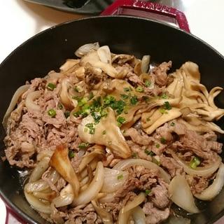 ストウブDe〜牛肉と舞茸炒め