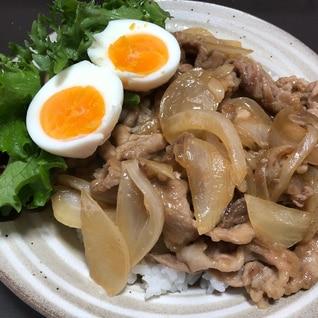 簡単! 豚肉丼! 玉ねぎ&ゆで卵入り