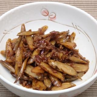 新ごぼうと豚ひき肉の甘辛炒めの作り方