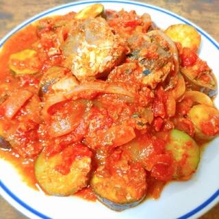 サバ缶とズッキーニと茄子のトマト煮