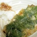 秋刀魚の大葉焼き