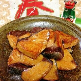 おせち(冷凍保存OK)☆ブリの照り焼き