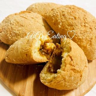 ♡HMで余ったカレーリメイク♪簡単焼きカレーパン♡