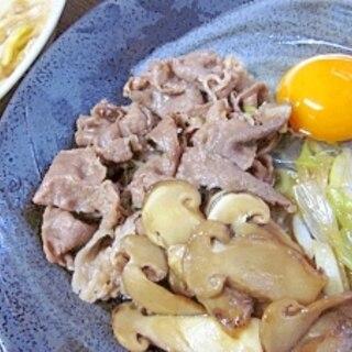 であいもん♥ 「マツタケと牛肉のしぐれ煮」