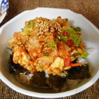 アボカド納豆キムチ丼