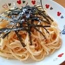簡単!明太子スパゲッティ
