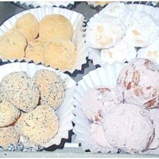 口溶け美味しい「ほろほろクッキー」がお家で作れる♪