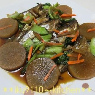 ハタハタと野菜の煮付け