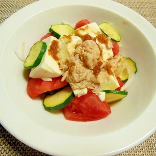 きゅうりとトマトの豆腐ツナサラダ♪