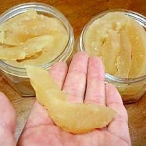 晩白柚(文旦・ザボン) ボンタン漬け