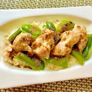 クミン塩でモロッコ風チキン飯