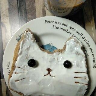猫型食パンで朝食♡