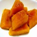 隠し味に胡桃味噌ダレを加えたかぼちゃの煮物