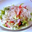中華風☆春雨サラダ