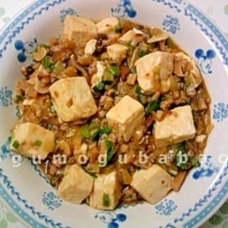 にんにくたっぷり麻婆豆腐