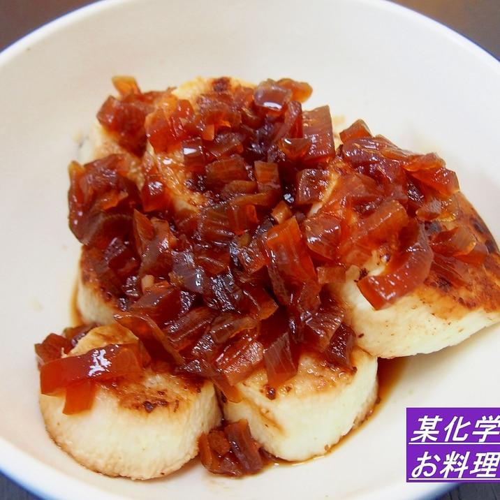 ほっくほく美味しい☆長芋のステーキ