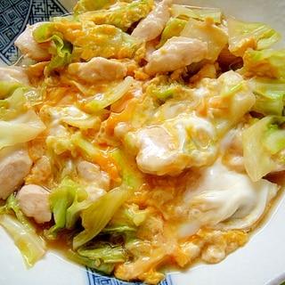 キャベツとササミの卵とじ