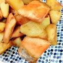 簡単♪(^^)塩鮭とじゃがいものバター醤油炒め♪