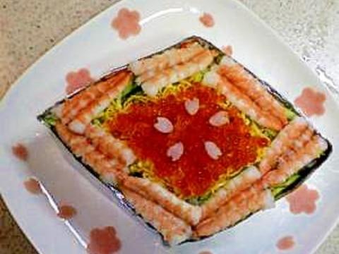 ひな祭りに ひし形ちらし寿司