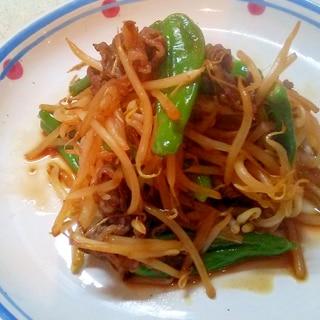 ご飯に合う、シシトウとモヤシの炒め物