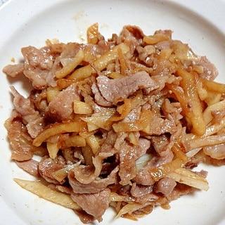 牛肉と大根のしぐれ煮