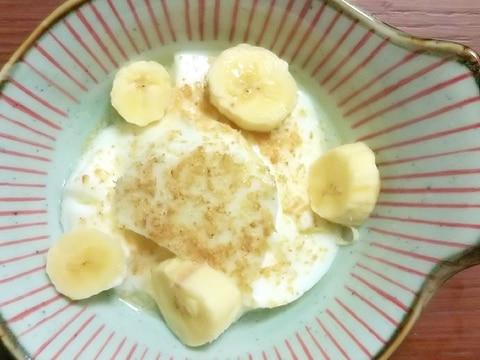 ~すりごまが香ばしい~バナナヨーグルト