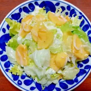 秋に作る、柿とレタスのサラダ