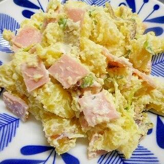 ★さつま芋サラダ★(ハム・カイワレ入り)