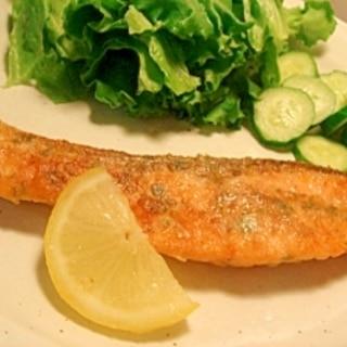 鮭のムニエル バジル風味