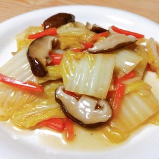 白菜と人参と椎茸のあんかけ