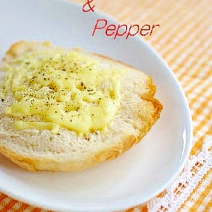チーズ&ペッパーのトースト
