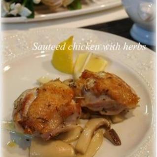 超簡単っ☆ 鶏もも肉のハーブマリネソテー♪