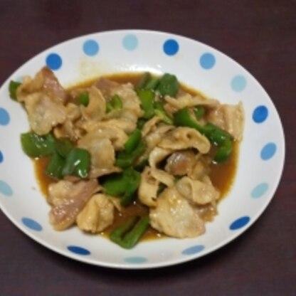 お弁当に持っていきました。冷めてもとても美味しいです!