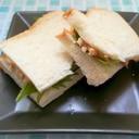 大葉とツナマヨネーズのサンドイッチ