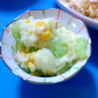 亜麻仁油のコーンポテサラ