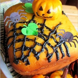 かぼちゃケーキ・HBで簡単!