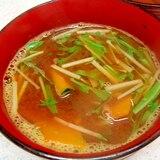 水菜と南瓜の味噌汁