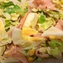 キャベツとハムのたまごサラダ