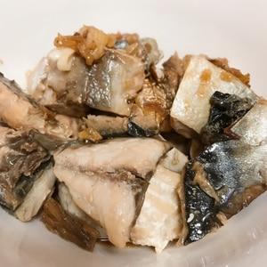 とっても経済的 塩サバの蒲焼き丼