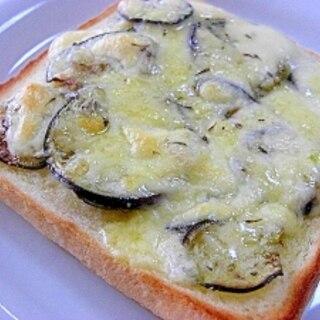 なすとチーズのトースト