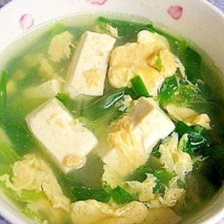 ほうれん草と豆腐の中華風スープ(菠菜豆腐湯)