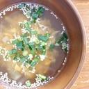 大根と卵の中華スープ