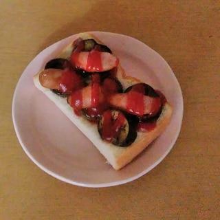 茄子とウインナーのケチャトースト