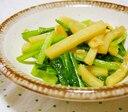 小松菜とじゃがいものにんにく炒め