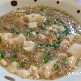 簡単♡子供も大人も喜ぶ麻婆豆腐